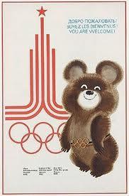 Картинка Символ  олимпиады в Москве - Мишка анимация
