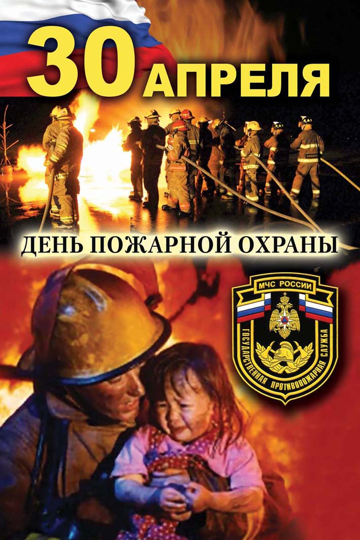 Сценарии праздников ко дню независимости россии