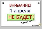 http://liubavyshka.ru/_ph/10/2/598354651.jpg