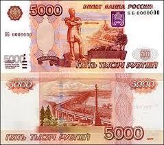 Деньги и золото смайлик