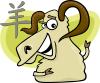 Гиф gif Овца. sheep рисунок