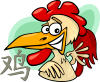 <b>Петух</b>. rooster