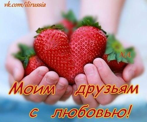 http://liubavyshka.ru/_ph/115/2/130485645.jpg