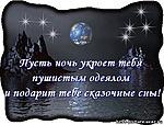 http://liubavyshka.ru/_ph/115/2/66066264.jpg