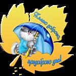 http://liubavyshka.ru/_ph/115/2/794465910.png