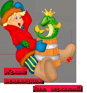 http://liubavyshka.ru/_ph/115/2/805161331.png