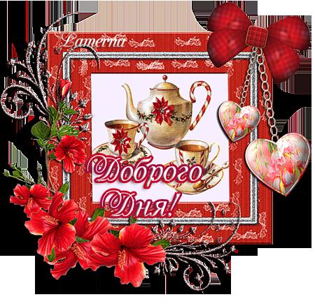 http://liubavyshka.ru/_ph/115/2/832571595.png