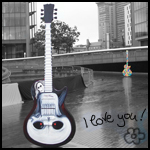 Я тебя люблю гитара