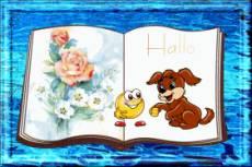 Картинка Привет (смайлик с собачкой) анимация
