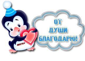 http://liubavyshka.ru/_ph/12/2/110511318.png?1407125345