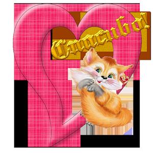 Спасибо ! Сердце с рыжей кисой картинка смайлик