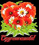 http://liubavyshka.ru/_ph/12/2/41746119.png