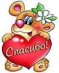 http://liubavyshka.ru/_ph/12/2/876565187.jpg?1491825235