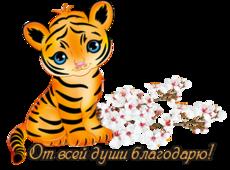http://liubavyshka.ru/_ph/12/2/898565581.png