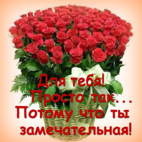 http://liubavyshka.ru/_ph/120/2/229791158.jpg