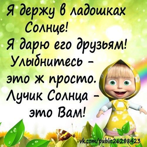 http://liubavyshka.ru/_ph/120/2/722850240.jpg?1448970960