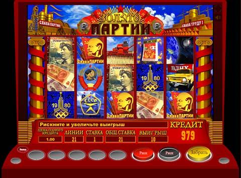 online casino Вулкан