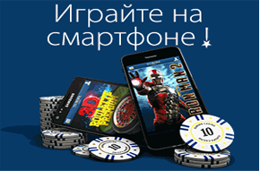 официальный сайт Вулкан