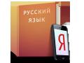 Русский язык и Я - последняя буква ы алфавите
