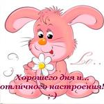 http://liubavyshka.ru/_ph/145/2/618580892.jpg