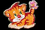 Смайлик Котенок с бабочкой на хвосте аватар