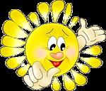 Солнце приглашает гулять