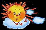 Удивленное солнышко на облачке