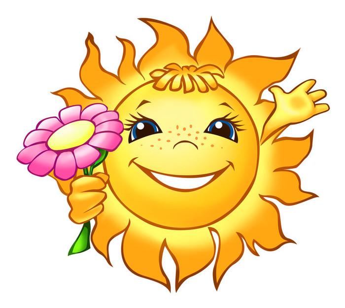 Картинки по запросу смайлик солнце