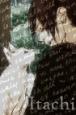 Смайлик Itachi из аниме наруто аватар