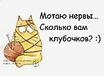 http://liubavyshka.ru/_ph/19/2/626276673.jpg