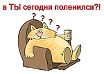 http://liubavyshka.ru/_ph/19/2/671870801.jpg