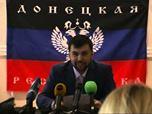 Смайлик Новости Донецкой Народной Республики аватар