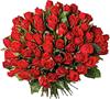 Гиф gif Большой букет красных роз рисунок