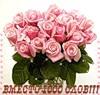 Большой букет розовых роз. Вместо 1000 слов смайлики картинки