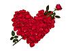 Сердечко из роз, пронзенное красной розой