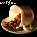 Чашка и кофейные зерна, coffee смайлики картинки