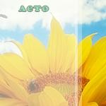 Смайлик Желтый подсолнух (лето) аватар