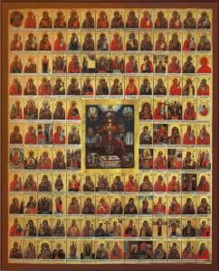 Картинка Собор Божьей Матери анимация