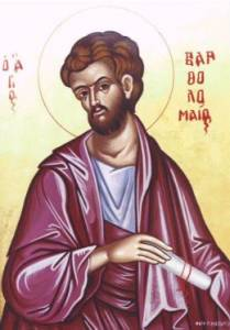 Гиф gif Св.апостол Варфоломей рисунок
