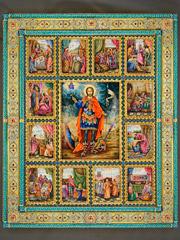 Картинка Икона св.Иоанн воин анимация