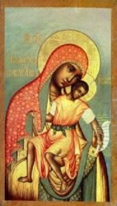 Картинка Милостивая» Киккская икона Божией Матери (3) анимация