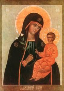 Смайлик Благоуханный Цвет икона Божией Матери аватар
