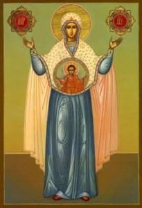 Картинка Мирожская икона Божией Матери (2) анимация