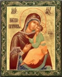 Смайлик Киево-Братская икона Божией Матери (3) аватар