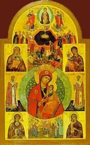 Картинка Арапетская или Аравийская (О Всепетая Мати) икона Божией ... анимация
