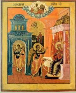 Смайлик Благовещение Пресвятой Богородицы (Киевская) икона Божией... аватар
