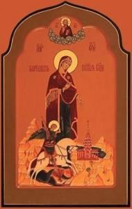 Смайлик Георгиевская икона Божией Матери аватар