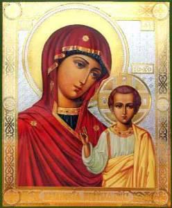Гиф gif Казанская икона Божьей матери рисунок
