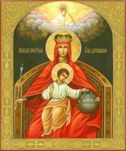 Смайлик Державная икона Божией Матери аватар