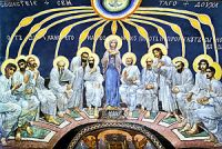 Картинка Икона дня Пятидесятницы - Сошествие Святого Духа на апост... анимация